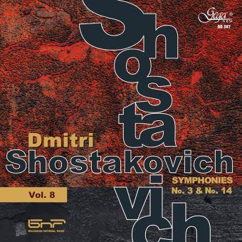 Symphonies numéros 3 et 14 Intégrale Volume 8