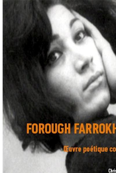 Farough Farrokhzad