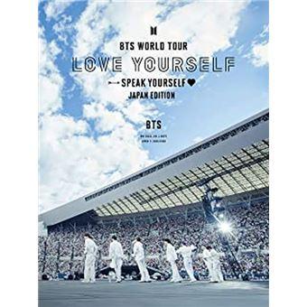 BTS World Tour Love Yourself DVD