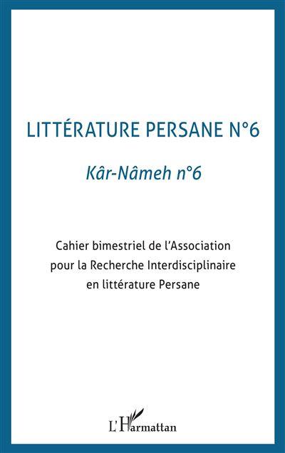Littérature persane