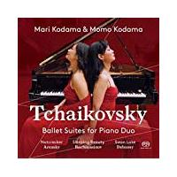 TCHAIKOVSKY BALLET SUITES FOR PIANO DUO