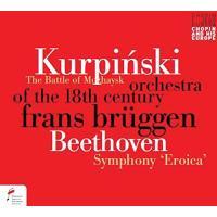 The Battle Of Mozhaysk / Symphony Eroica