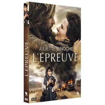 L'Epreuve DVD