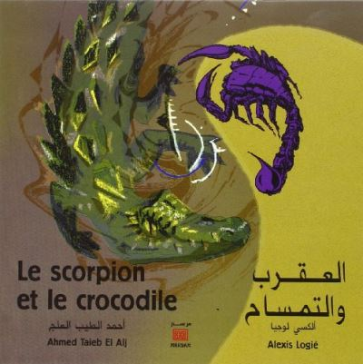 Le scorpion et le crocodile