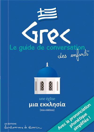Grec, Guide de conversation des enfants