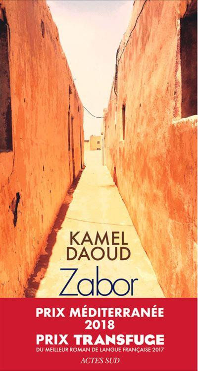 """Résultat de recherche d'images pour """"zabor ou les psaumes"""""""