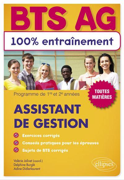 BTS 100% entraînement, BTS Assistant de Gestion
