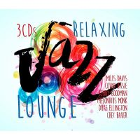 RELAXING JAZZ LOUNGE