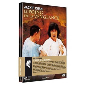 Le Poing de la vengeance DVD