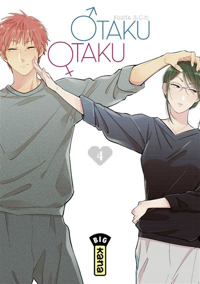 Otaku Otaku - Tome 4 - 9782505078975 - 4,99 €