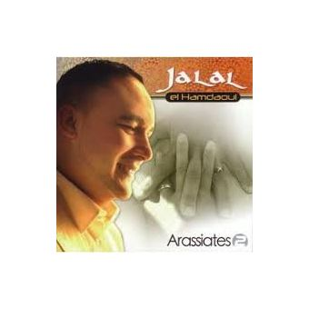 album jalal el hamdaoui arassiates vol 3