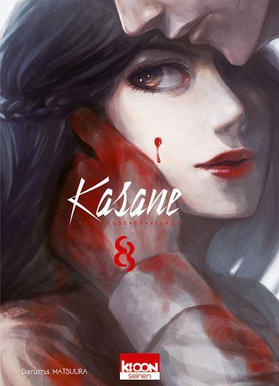 Kasane, la voleuse de visage - Tome 08 : Kasane - La voleuse de visage