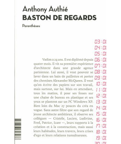 Baston de regards