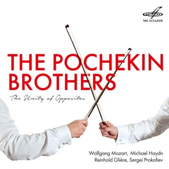 The Pochekin Brothers The Unity Of Opposites