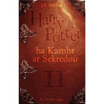 Harry PotterHarry Potter ha Kambr ar Sekredoù