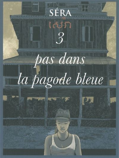 Trois pas dans la pagode bleue