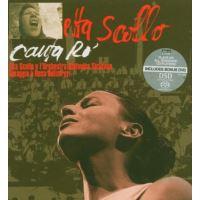 Canta Ro' (DGP CD+DVD)