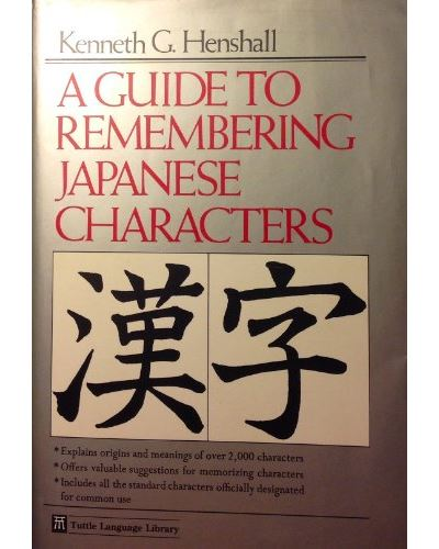Guide remenbering jap.characters