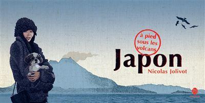 Japon, à pied sous les volcans - Carnet de voyage