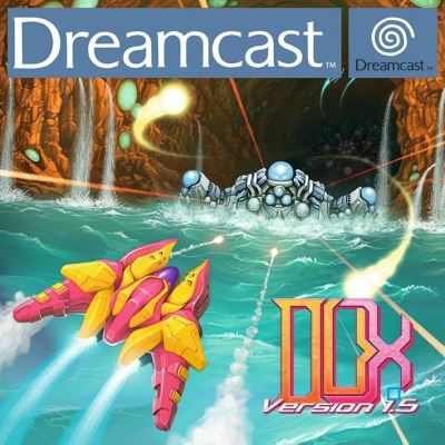 Dux Version 1.5 Dreamcast