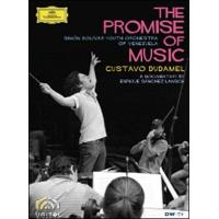 Promise of music
