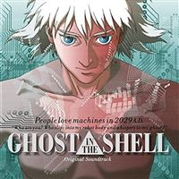 GHOST IN THE SHELL/OST/LP