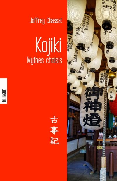 Kojiki : mythes choisis