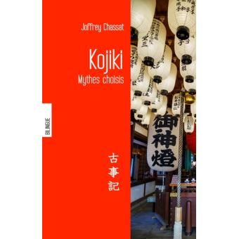 Kojiki mythes choisis
