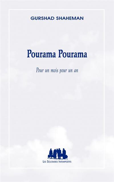 Pourama pourama
