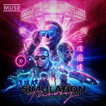 Simulation Theory Vinyle 140 gr