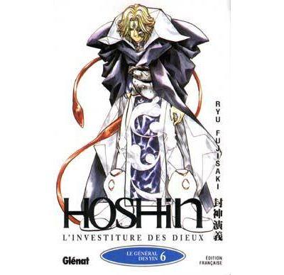 Hôshin - L'Investiture des dieux