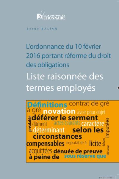 L'ordonnance du 10 février 2016 portant réforme du droit des obligations