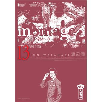 MontageMontage