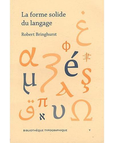 La forme solide du langage
