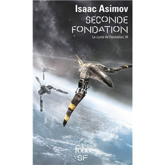 FondationSeconde Fondation