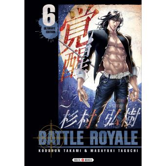 Battle royaleBattle Royale