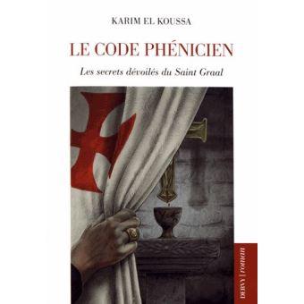 Le code phénicien