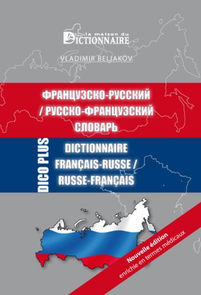 Dictionnaire Dico Plus