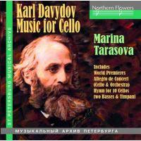 Œuvres pour violoncelle