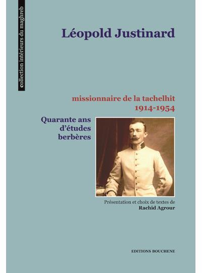Léopold Justinard