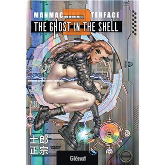 Ghost in the ShellThe Ghost in the shell perfect edition