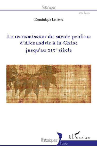 La transmission du savoir profane d'Alexandrie à la Chine jusqu'au XIXème siècle
