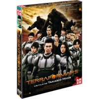 Terra Formars Le film DVD