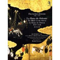 Route of the Orient - SACD