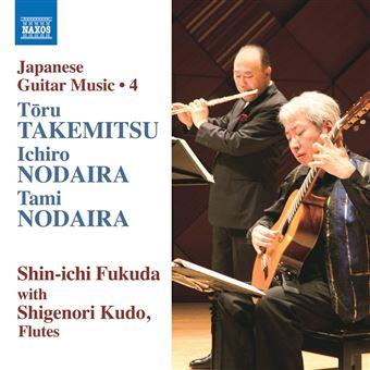 JAPANESE GUITAR MUSIC/VOL. 4