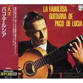 La fabulosa guitarra