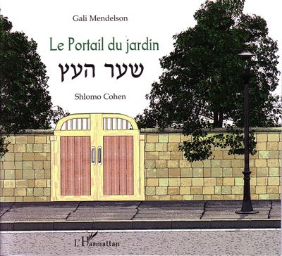 Le portail du jardin