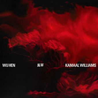 Wu Hen - LP + MP3