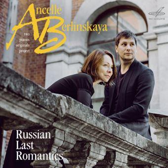 Russian Last Romantics