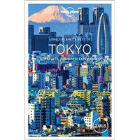 LP'S BEST OF TOKYO 2017 BEST OF CITY LONELY PLANET